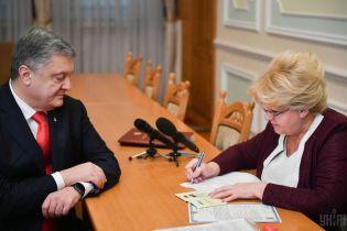 НС у США й Україні та завершення подання документів до ЦВК. П'ять новин, які ви могли проспати