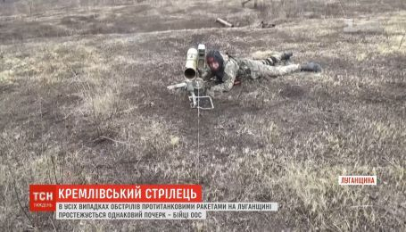 """На украинские грузовики на Луганщине охотится """"ракетный снайпер-профессионал"""""""