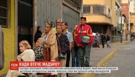 Тисячі венесуельців тікають з країни, рівень життя в якій через інфляцію різко скоротився