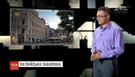 Календарь недели: США включаются в объявленную Россией гонку вооружений, а Латвия запрещает российское телевидение