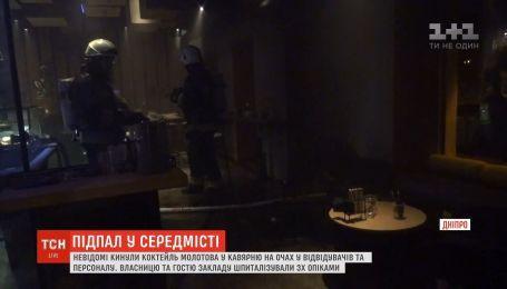 Неизвестные подожгли кафе в центре Днепра