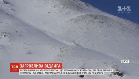 Спасатели предупреждают о снеголавинной опасности в Карпатах