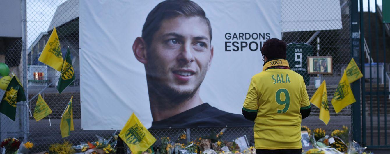 В Аргентине навсегда почтят память погибшего Салы