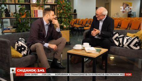 """Эксклюзивное интервью с известным британским нейрохирургом Генри Маршем в """"Сніданку"""""""