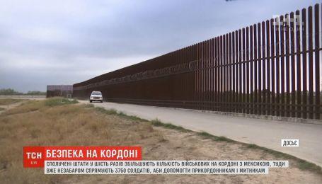 США увеличивают количество военных на границе с Мексикой