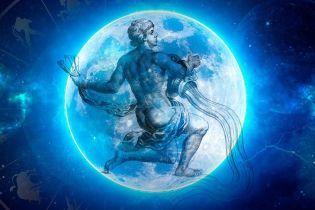 Що зірки нам пророкують: астропрогноз на 4-10 лютого