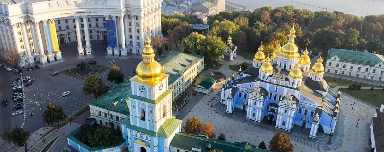 Київ визначився з новими ставками туристичного збору