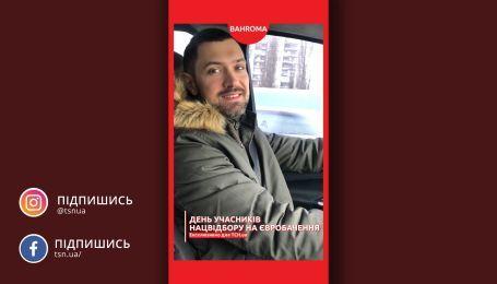 """Ексклюзив ТСН.ua: гурт BAHROMA показав день підготовки до нацвідбору """"Євробачення"""""""