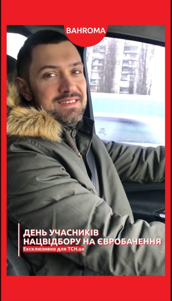 """Эксклюзив ТСН.ua: группа BAHROMA показала день подготовки к нацотбору """"Евровидение"""""""