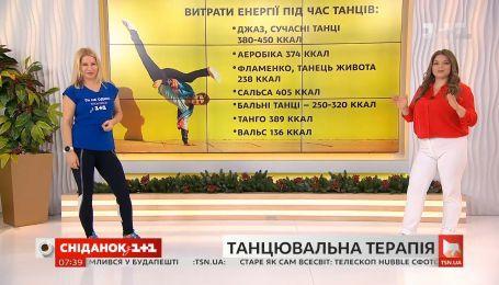 Танцевальная зарядка от фитнес-тренера Ксении Литвиновой