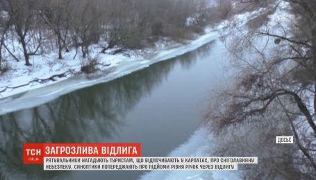 Из-за оттепели на западе Украины может подняться уровень воды в реках