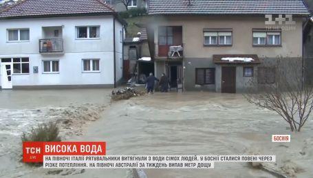 Италия и Босния страдают от масштабных наводнений