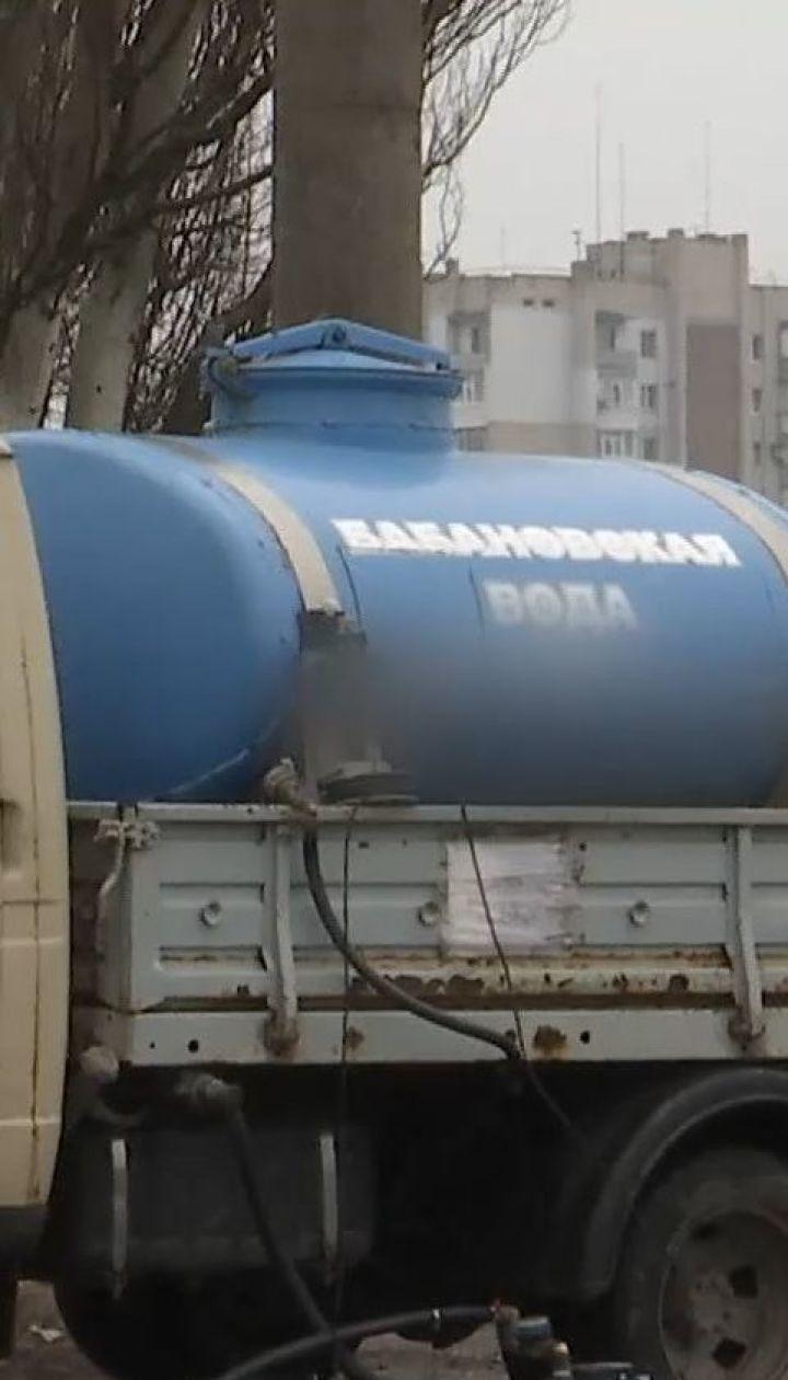 Бердянск без воды: полгорода снова осталось без водоснабжения