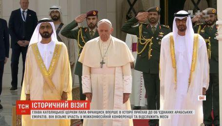 Папа Римский приехал в ОАЭ по приглашению принца страны