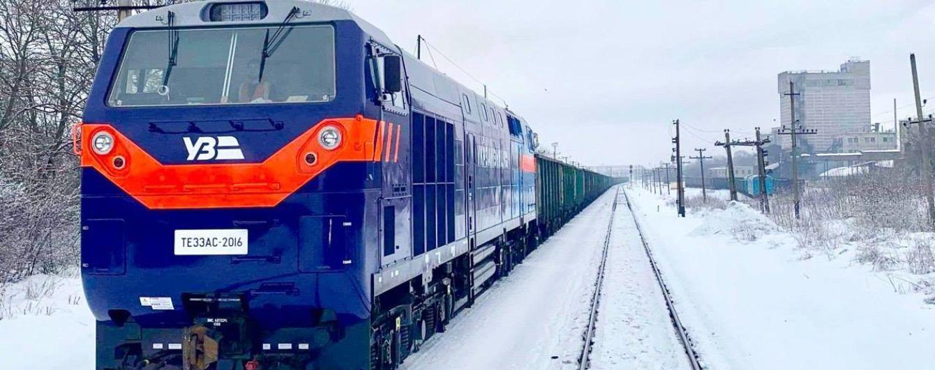 Украина уже получила все 30 локомотивов General Electric - Кравцов