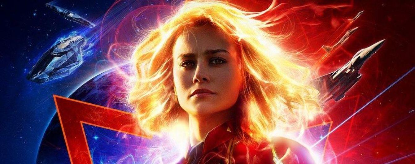 """Опустошенная Земля и бой с пришельцами. Появились новые тизеры фильмов """"Мстители-4"""" и """"Капитан Марвел"""""""