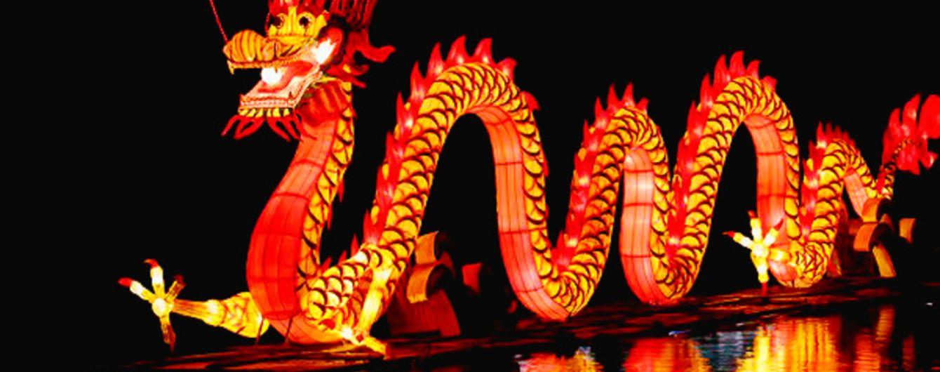Во Львове с размахом празднуют Китайский Новый год