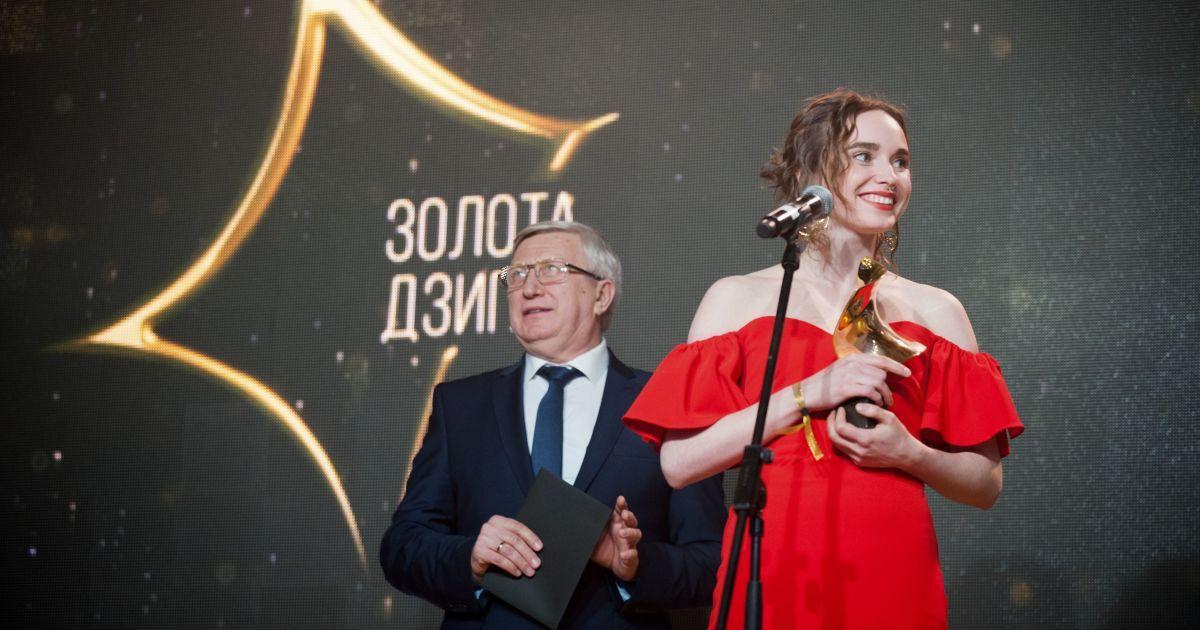 """Украинский """"Оскар"""": объявлены претенденты на кинопремию """"Золота дзиґа"""""""