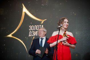 """Український """"Оскар"""": оголошені претенденти на кінопремію """"Золота дзиґа"""""""