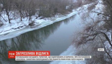 Рятувальники попереджають туристів про сніголавинну небезпеку у Карпатах