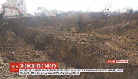 В Бердянске снова разорвало канализацию