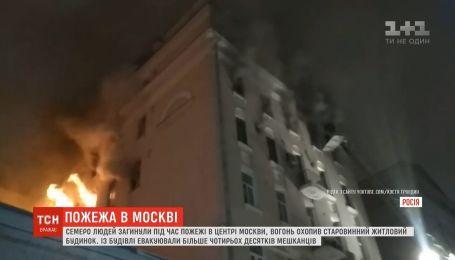 Увеличилось количество жертв масштабного пожара в центре Москвы