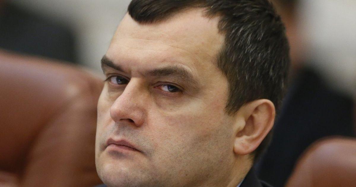 Суд арестовал имущество, связанное с экс-главой МВД времен Януковича Захарченко