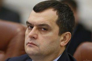 Луценко запевнив, що суд повторно заарештує майно екс-глави МВС Захарченка