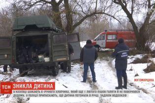 На Житомирщині через сильну течію припинили пошуки хлопчика, який зник біля річки