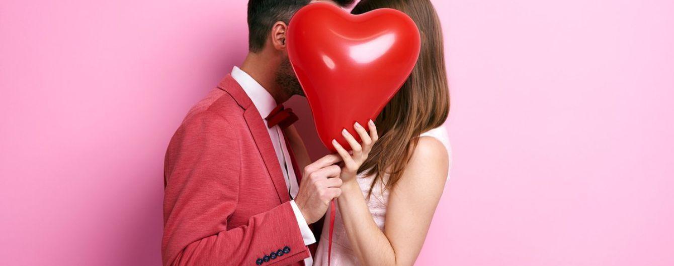 Де відсвяткувати День святого Валентина в Києві