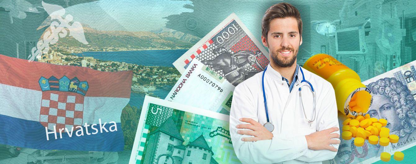 Як лікують у Хорватії: з чергами і доплатами, але якісно