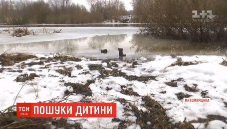 Поиски мальчика, который мог провалиться под лед на Житомирщине, остаются безрезультатными