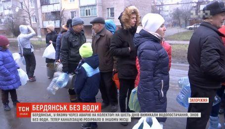 Жителям Бердянска снова отключили воду из-за разрыва трубы