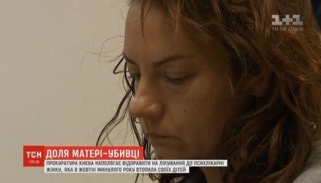 Прокуратура Киева требует принудительно лечить женщину, которая утопила двух своих детей