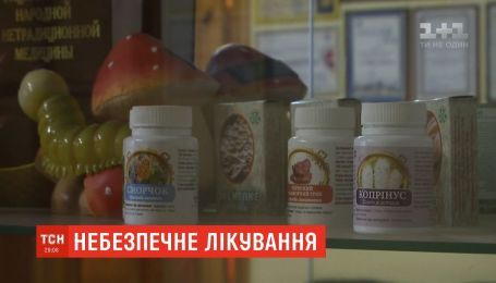 Наслідки народної медицини: чим може обернутися лікування раку за допомогою грибної терапії
