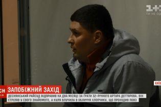 Горе-стрілок із Києва розповів, як примудрився поцілити в око 4-річному хлопчику