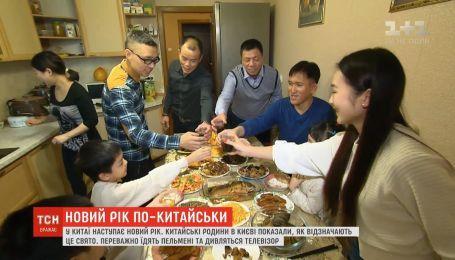 ТСН отметила китайский новый год в кругу китайской семьи в Киеве