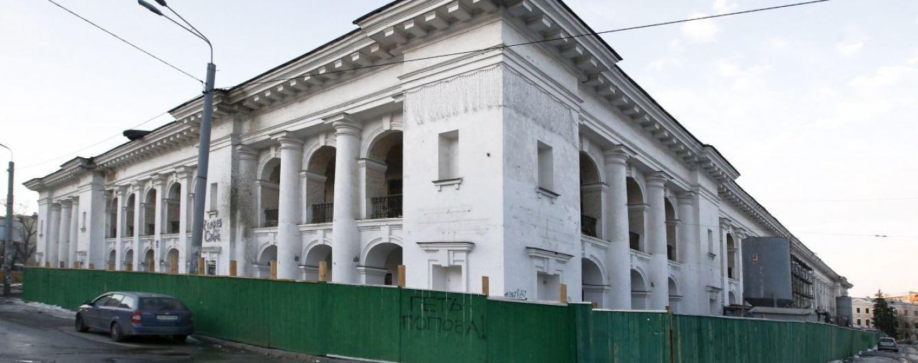 Справу про накладання арешту на Гостиний двір закрили