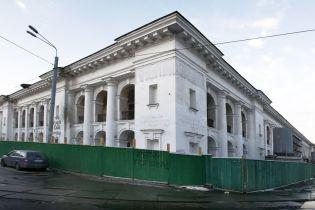 Дело о наложении ареста на Гостиный двор закрыли