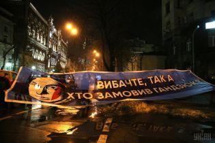 """Неизвестные преследуют активистов инициативы """"Кто заказал Катю Гандзюк"""""""