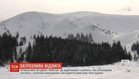 Туристам у горах варто пересуватися лише добре відомими маршрутами - рятувальники