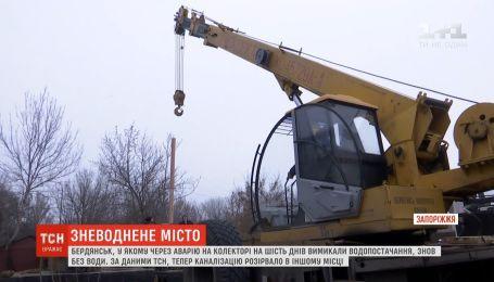 Прокуратура взялась за чиновников, которые занимались реконструкцией коллектора в Бердянске