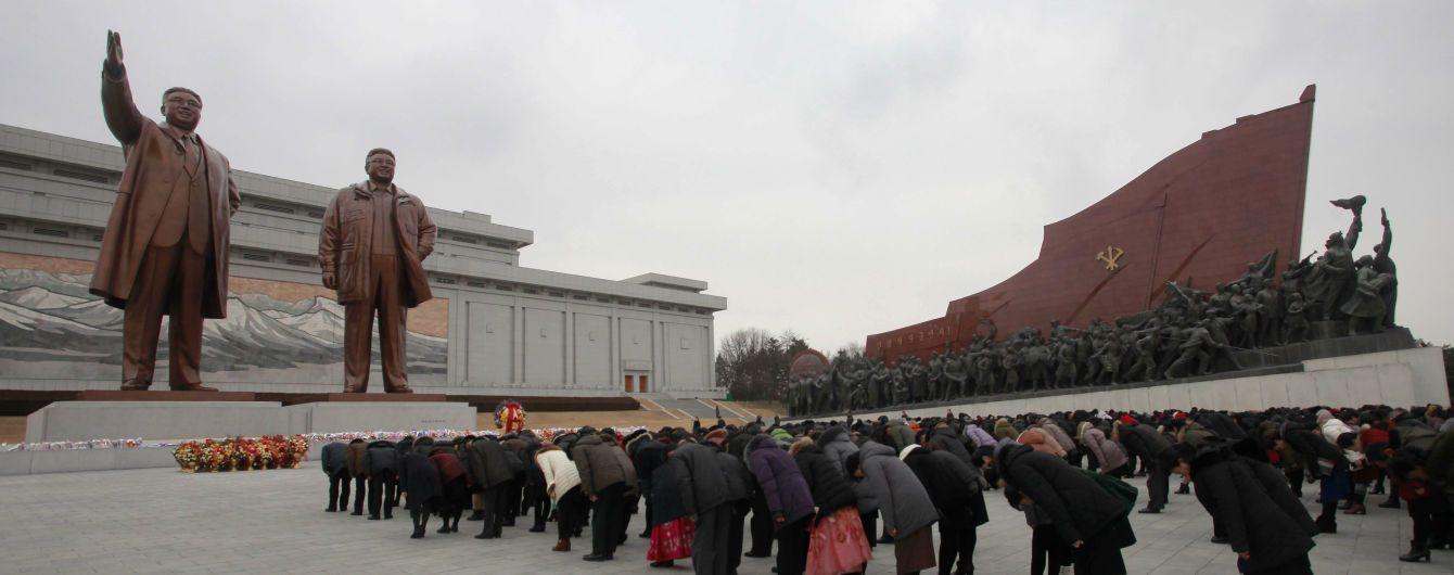 Спецпредставитель США отправился в КНДР, чтобы подготовить американо-корейский саммит