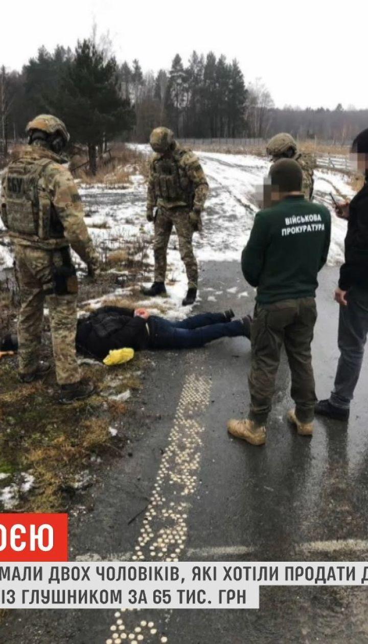 В Житомирской области СБУ задержала двух мужчин, которые продавали оружие