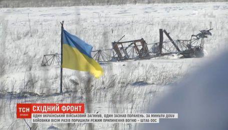 Один украинский военный погиб, один получил ранения на Восточном фронте
