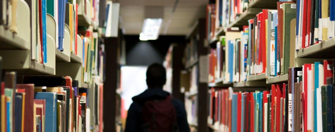 В следующем году выпускников школ обяжут сдавать ВНО по математике