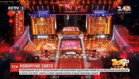 Зрелищное шоу и масштабные празднования: в мире отмечают Китайский Новый год