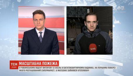 В Киевской области загорелся супермаркет в жилом доме