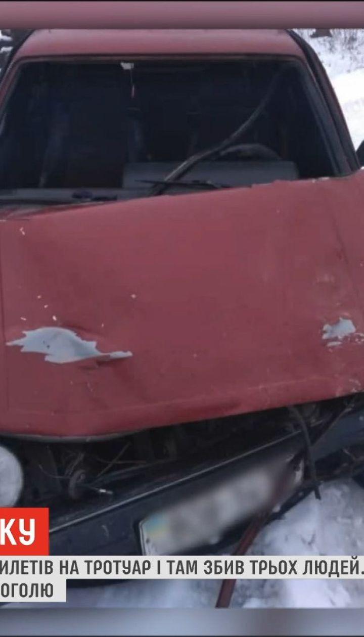 На Тернопольщине пьяный водитель сбил полицейского и еще двух человек