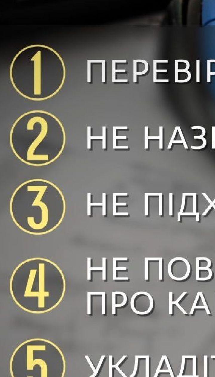"""Як не потрапити на гачок кібершахраїв - поради від """"Сніданку"""""""